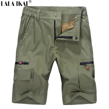 Men Summer Hiking Shorts Quick Dry Training Outdoor Sport Tactical Shorts Male Fishing Cargo Breathable Shorts Men HME0078-5