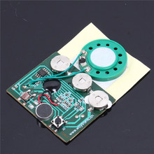 30S Light Sensor Recordable Sound Chip Voice Module Music Board Programmable 16 ohm 0.5W For DIY Greeting Card  Gift