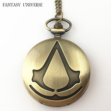FANTASY UNIVERSE Freeshipping wholesale 20pc a lot  Pocket Watch necklace Dia4.7CM CCFGF02