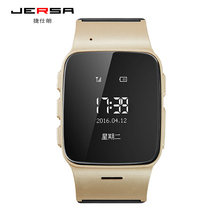 Jersa D99 Elderly Tracker Android Smart Watch SOS Wristwatch Personal GSM GPS LBS Wifi Safety Anti-Lost Locator Watch