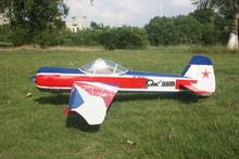 ARF YAK55M 20CC V2 latest version KIT Gas Engine Model(China)