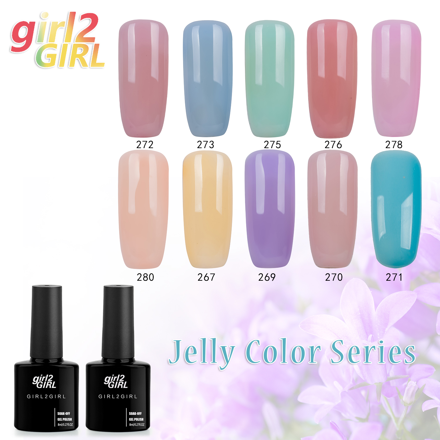 girl2Girl UV Gel Nail Manicure 8ml solid color UV Nail Polish Sequins Gel Nail Soak Off Gel Polish JELLY set