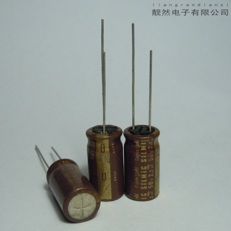 SILMIC Super Gold Gold Extreme 2.2uF 50v 11X21 the old section into the color difference<br><br>Aliexpress