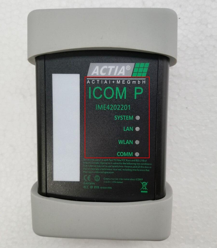 new icom p for bmw diagnostic tool 1