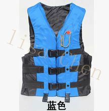 Adjustable Waist tight and loose, Professional life jackets adult, children fishing clothes, swimboat rafting vest diving