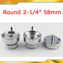 "Round 2-1/4""(58mm) Interchangeable Die Mould for New Pro Badge Machine Button Maker"