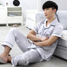 Hot Selling Summer Men Satin Silk Pajamas Short Sleeve Lounge Long Pants Suit Pajama Sets Men Soft Casual Pyjama Home Clothing
