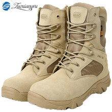 Winter Snow Genuine Leather Men's Desert Military Tactical Boots Men Outdoor Combat Army Boots Botas Militares Sapatos Masculino(China)