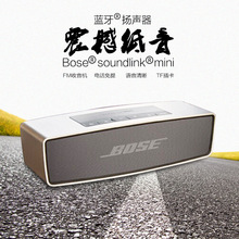 Aluminum Alloy wireless Bluetooth speaker speaker outdoor sound card audio on behalf of a small mini speaker