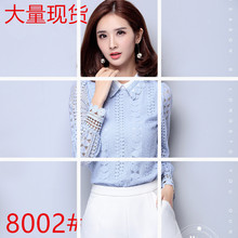 2016 New Autumn Casual Women Shirts Solid Full Sleeve Chiffon Lace Hollow Out Han Fan p Blouse Shirt Blue 8022