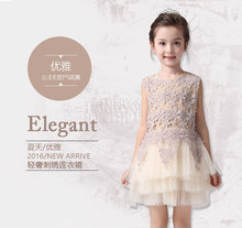 baby girl boy clothes Spring and summer clothing Korean girls 61 gauze dress costume show Korean stage Princess Dress(China)