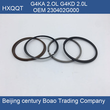 for hyundai for kia IX35 TUCSON OPTIMA MAGENTIS PISTON RING SET 230402G000(China)