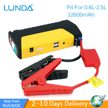 LUNDA Car Jump Portable Car JumpStarter 12V Car Engine Emergency Battery Fast Charge,High power mobile power supply(Hong Kong)