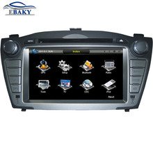 7 inch Professional Wince Car Multimedia DVD Player For Hyundai IX35 high match With GPS Navigation free Map