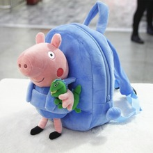 1pc 25cm cartoon pig animal plush doll backpack shoulder bag Satchel boy girl toy Gift for baby