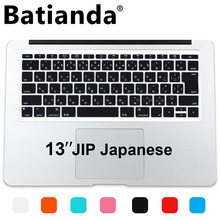 New Japanese Alphabet Silicone JIP layout Keyboard Cover Film For Macbook Air 13 pro 13 15 17 retina keyboard Stickers