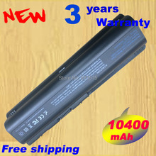 [Special price] 12cell Replacement HP Pavilion DV4 DV5 DV6 G50 G60 G70 HDX16 Battery
