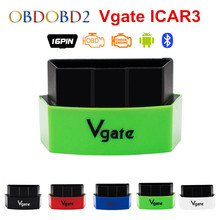 Vgate iCar3 Elm327 Bluetooth ELM 327 Support All OBDII Protocol Vehicle For iOS/Android/PC OBD2 Diagnostic Interface Free Ship