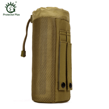 Protector Plus Tactics Water Bottle Pocket Outdoor MOLLE System Holder Pouch Army Durable Nylon Equipment Bag For Unisex