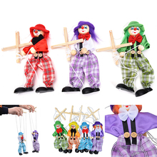 Funny Toy Joint Activity Doll Vintage Colorful Kid Children Gift Craft Handcraft Pull String Puppet Clown Wooden Marionette Toy