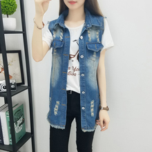 2017 New hot sale spring and autumn medium-long plus size denim jacket bf sleeveless female Jacket(China)