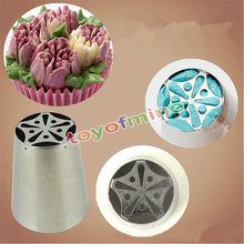 7Pcs Russian Tulip Flower Cake Icing Piping Pastry Nozzles Decorating Tips Baking Tools(China)
