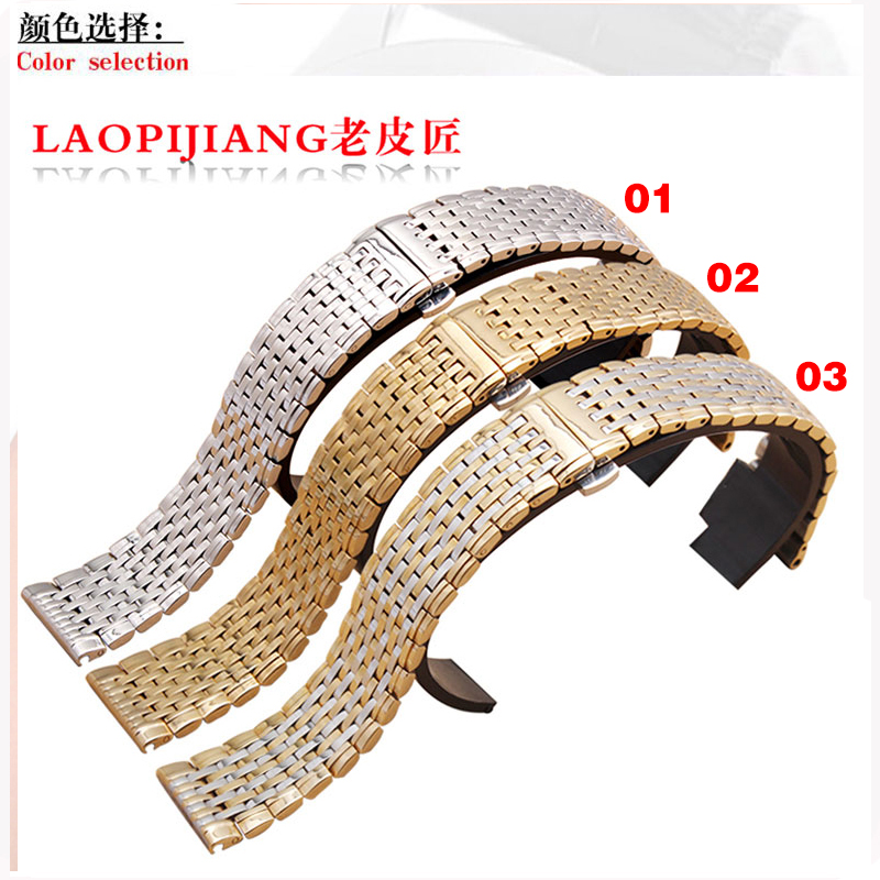 liaopijiang Stainless steel watch strap for fashion accessories and Jia Lan L4.209 13/18/20/22mm<br>