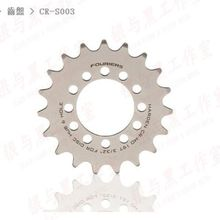 Fouriers bicycle 6 screw disc hub convert to Fix Gear Single Speed Cog 16T 20 23T