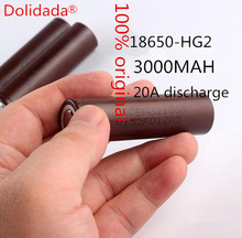 Dolidada 100% Original HG2 18650 3000mAh Lithium Battery 18650 3.7V power electronic cigarette batteries 20A discharge