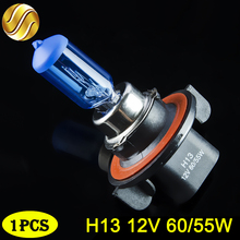 Buy flytop H13 Halogen Bulb 12V 60/55W Quartz Glass Xenon Dark Blue Super White 5000K Car Headlight Lamp for $4.48 in AliExpress store