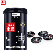 Buy Elasun Condoms Natural Latex Extra Lubricated Condoms Ultra Thin Sensation Penis Cock Sleeve Intimate Sex Toy Men 24pcs