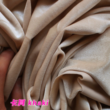 Khaki Silk Velvet Fabric  Velour Fabric  Pleuche Fabric  Clothing Fabric  Evening Wear  Sports wear  Sold By The Yard