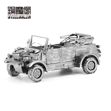 High-quality VW82 Bucket Car Metal Puzzle 3D Laser Cut Kits Model Jigsaw DIY Adult Children Educational Decoration Toy Gifts(China)