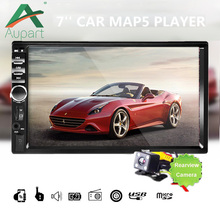 dual 2 DIN HD 7 Inch Bluetooth Audio In Dash Touch Screen Car radio Car Audio Stereo MP3 MP5 Player USB Support for SD/MMC 7018B(China)