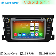 HD 1024*600 Quad Core Android 5.1.1 Car DVD Player for Mercedes Benz Smart Fortwo 2011 2012 2013 2014 GPS Radio Stereo 3G WIFI(China)
