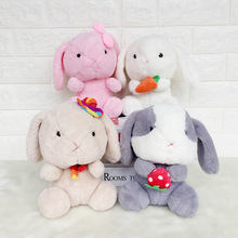 23CM Cute hanging ears rabbit dolls snack snacks small rabbit dolls plush toys grab machine doll manufacturers wholesale(China)