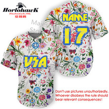 2017 New Personalized USA Baseball Jersey Custom Any Name Any Number Embroidery Stitched High Quality Jersey(China)