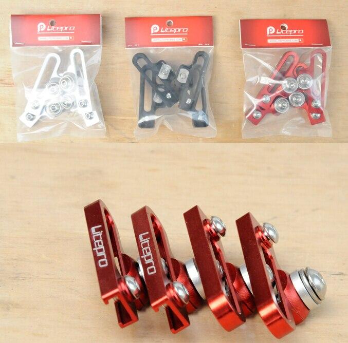 Litepro Bicycle Caliper Brake Extend Folding Bike Caliper Brake Adapter Extender BMX Refit Parts Aican<br>