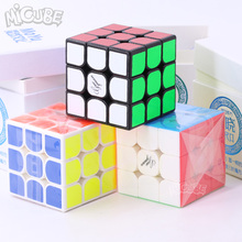 Micube Moyu GuoGuan Yuexiao Pro cube speed cube Mofangge Puzzle 56mm Competition Cubes Toys For Children cubo WCA Championsh