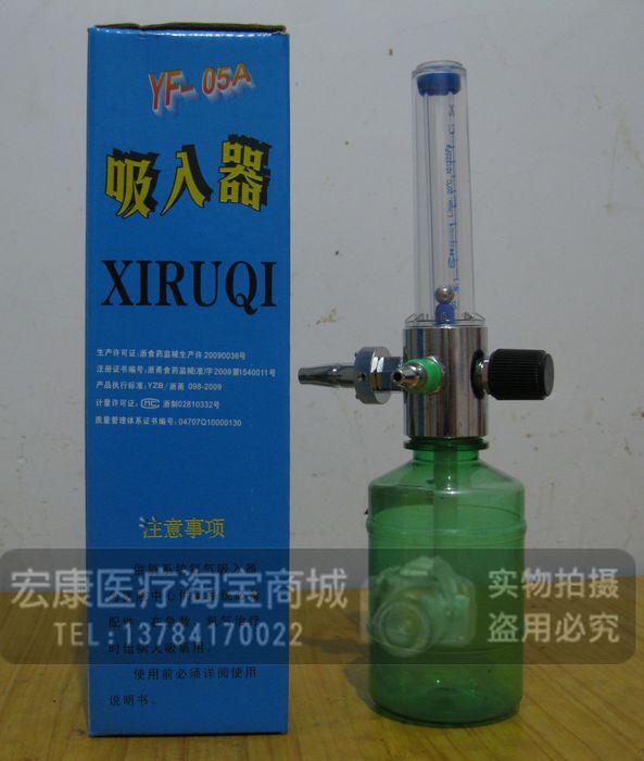 Genuine oxygen inhaler wet oxygen bottle concentrated oxygen equipment with accessories oxygen humidifier bottle<br><br>Aliexpress