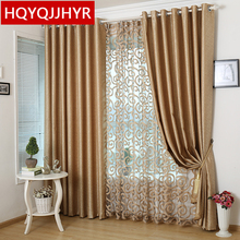 Chinese modern minimalist double jacquard solid color blackout curtains for  living room  custom-finished curtains for bedroom