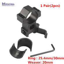 "MIZUGIWA Weaver Picatinny 30mm 25.4mm 1"" Mount QD Quick Release Fits Ring Adapter 20mm Rail Scope Flashlight Laser Pistol Caza"