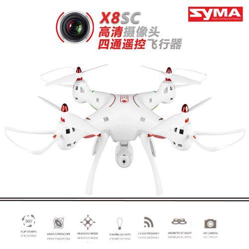 Syma X8SC RC Drone RTF 2MP Camera 2.4GHz 4CH Quadcopter Air Press Altitude UFO