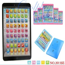 Children's Russian& English Language PAD tablet computer learning machine educational simulationp music toys