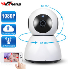 Buy Home Security Wifi Camera 1080P HD Cloud Storage P2P Robot Webcam IR LED Night Vision Network IP Camera Wi-fi Wireless IPCAM for $35.28 in AliExpress store