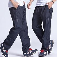 2016 New Outdoor Men's Sports Pants Quickly Dry Jogging Pants Man Running Trousers & Sweatpants for men Plus Size 3XL