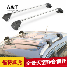 AUTO PRO car styling for Ford Kuga luggage rack roof rack crossbars panoramic sunroof Frames Car Accessories