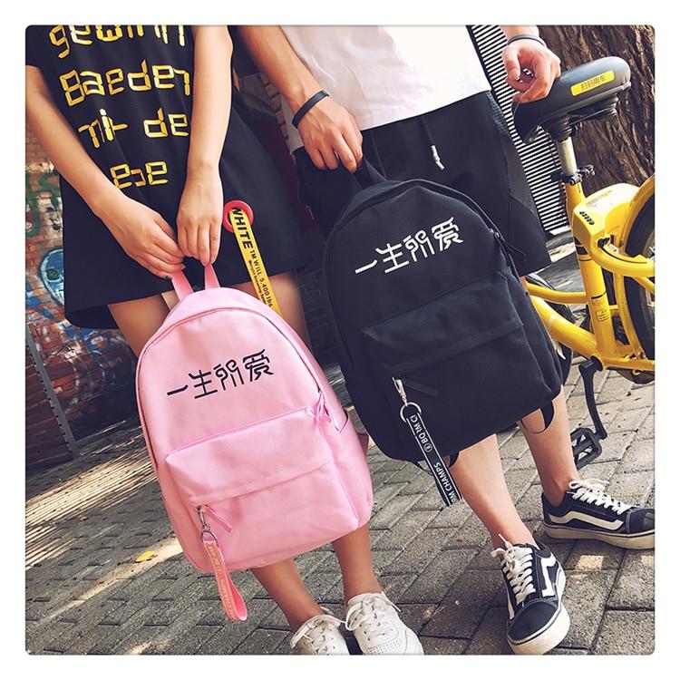 School Bag Wemen Korean Style Harajuku Ulzzang High School Student Fashion Popular Joker Backpack Canvas Simple Preppy Style03
