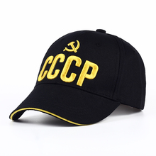 VORON CCCP USSR Russian Hot Sale Style Baseball Cap Unisex black Red cotton polo snapback Cap with 3D embroidery Best quality(China)
