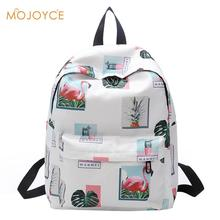 Original Designer Flamingo Backpacks Brand Women Bags 2017 Fashion Flamingo Printing Backpack For Teenage Girls Laptop Backpack
